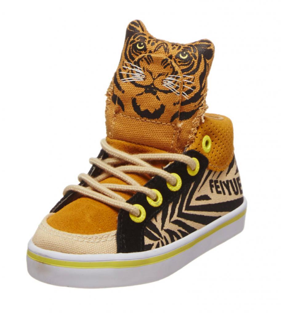 basket tigre