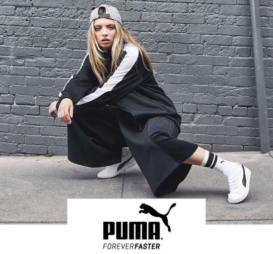 Vente privée Puma vêtements et accessoires de sport, Showroomprivé
