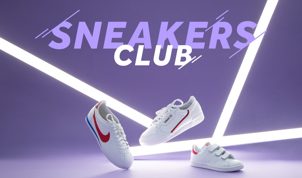 SNEAKERS CLUB : bienvenue au royaume de la basket !