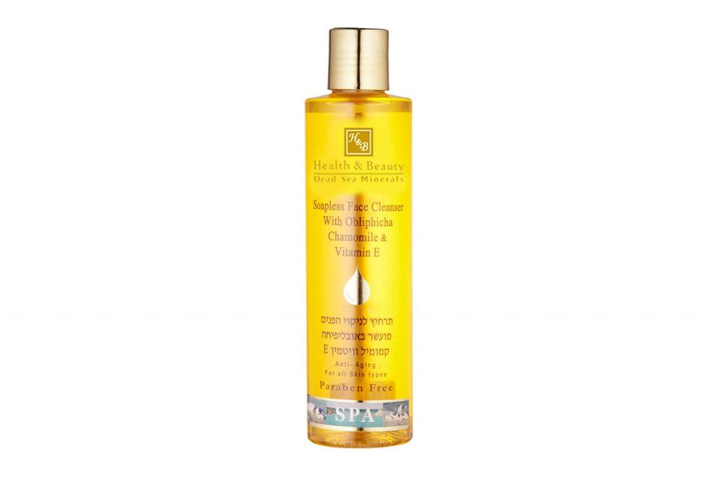 Health & Beauty gel nettoyant sans savon à l'argousier